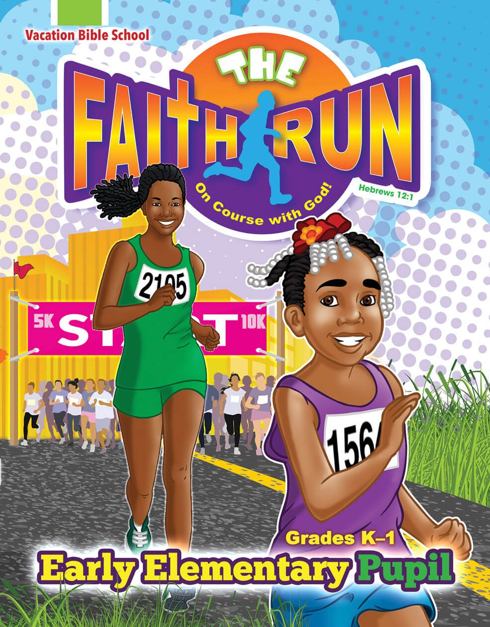 VBS The The Faith Run Early Elementary Pupil 2017