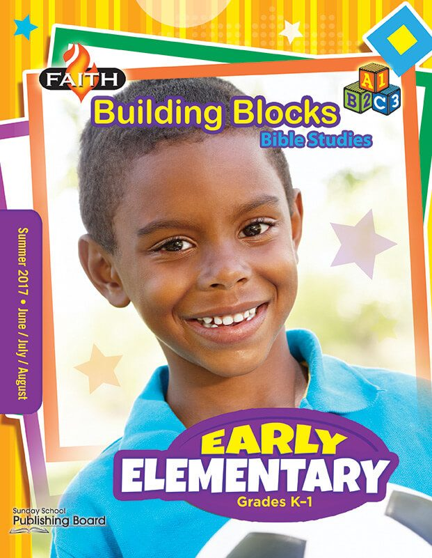 Faith Building Blocks Bible Studies for Early Elementary Students (Summer 2017)–Digital Edition