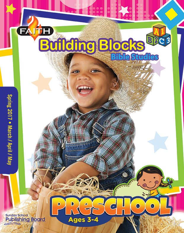 Faith Building Blocks Bible Studies for Preschool (Spring 2017)–Digital Edition